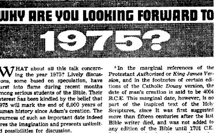 jehovah_1975